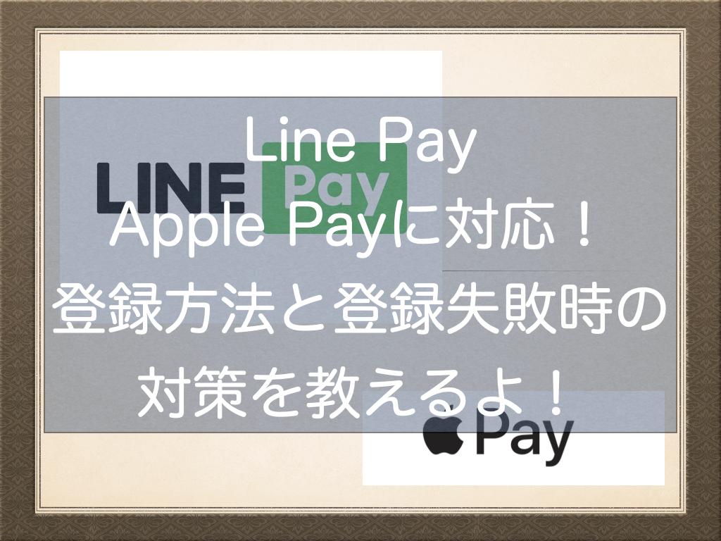 f:id:NoName1109:20201223234757p:plain