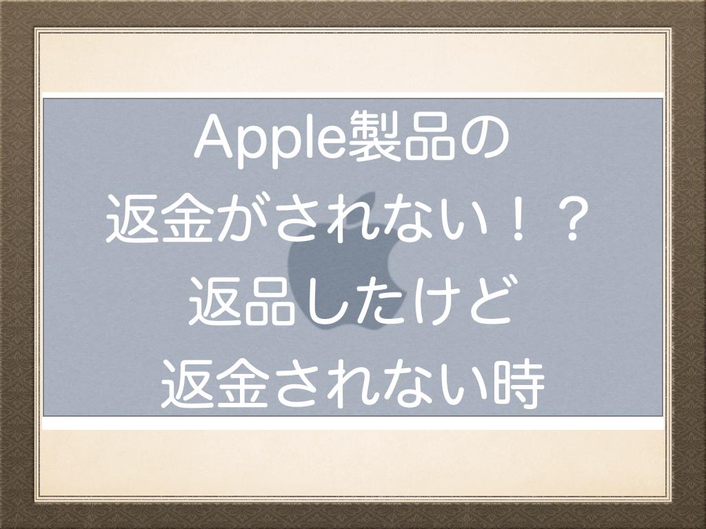 f:id:NoName1109:20201228132255p:plain