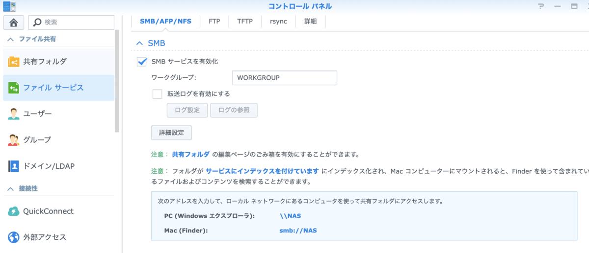f:id:NoName1109:20210101233016p:plain