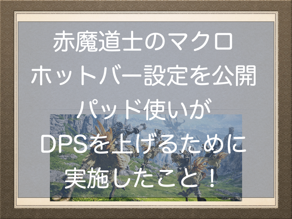 f:id:NoName1109:20210102142902p:plain