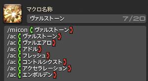 f:id:NoName1109:20210102155748p:plain