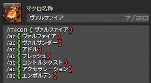 f:id:NoName1109:20210102155808p:plain