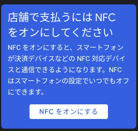 f:id:NoName1109:20210119191749p:plain