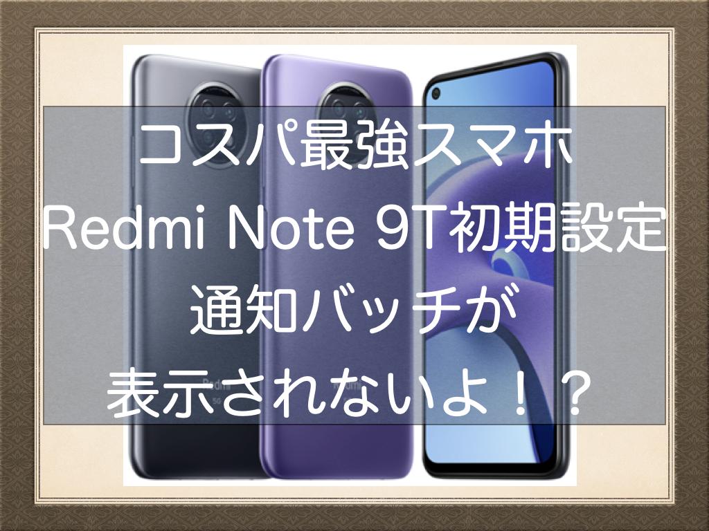 f:id:NoName1109:20210310191006p:plain