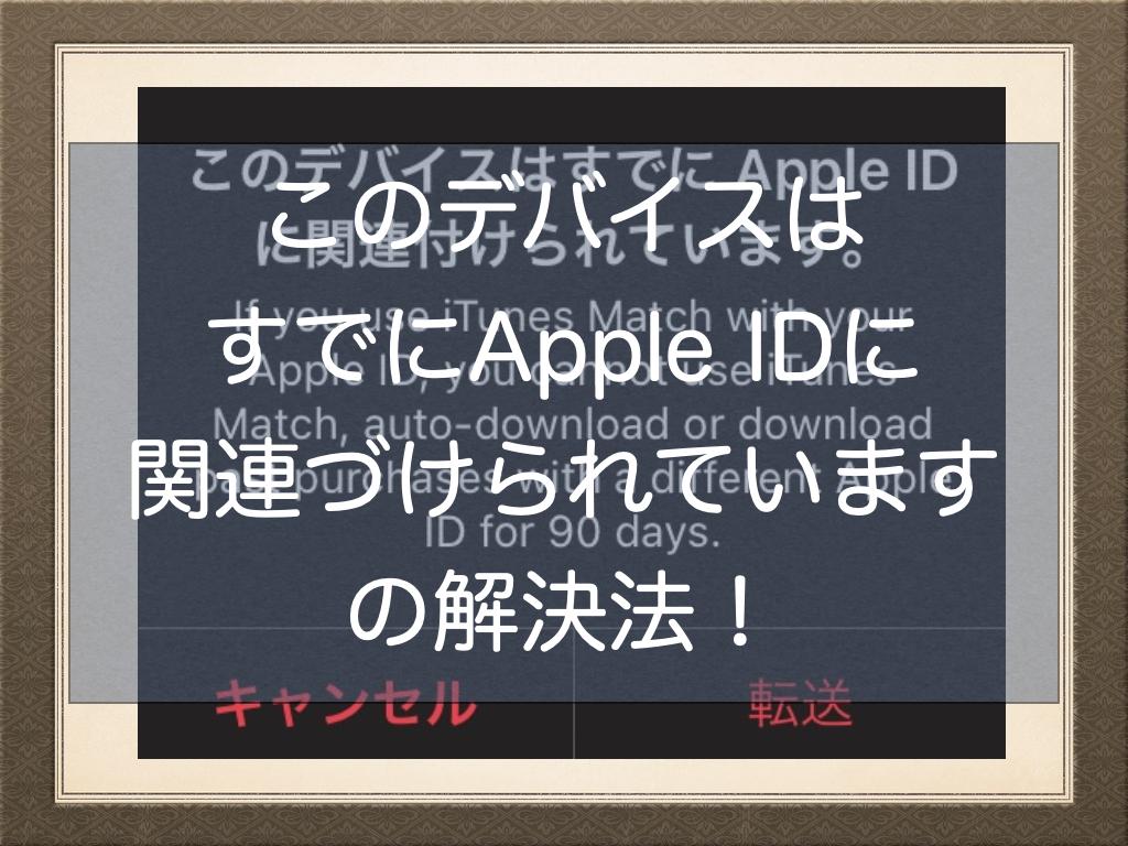 f:id:NoName1109:20210404133752p:plain