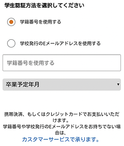 f:id:NoName1109:20210404143303p:plain