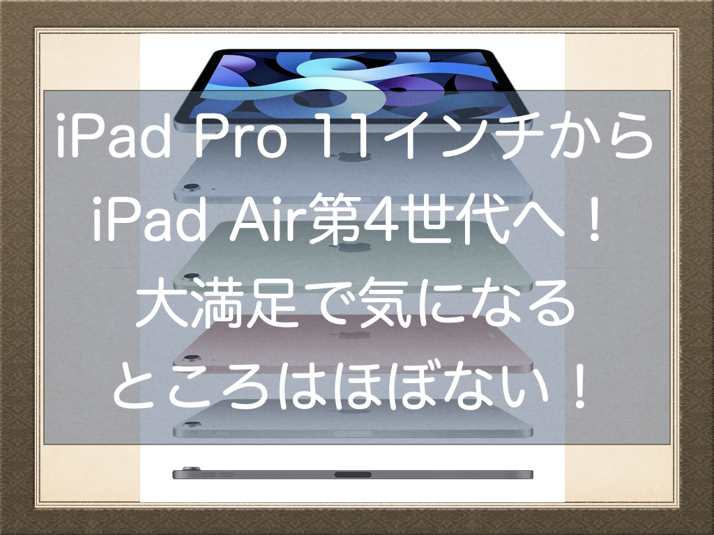 f:id:NoName1109:20210411204519p:plain