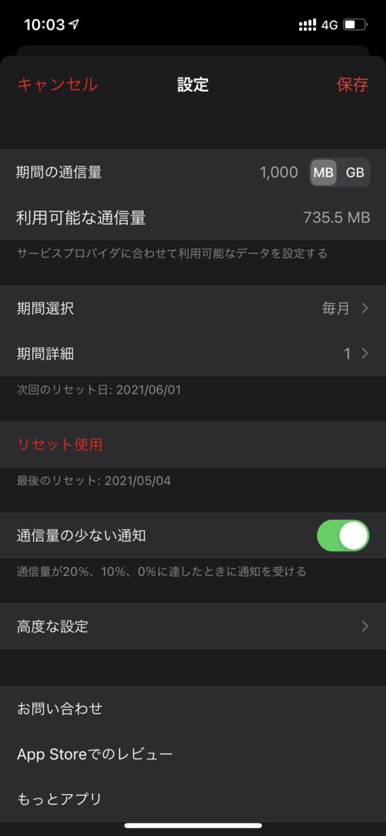 f:id:NoName1109:20210504112721p:plain:w320
