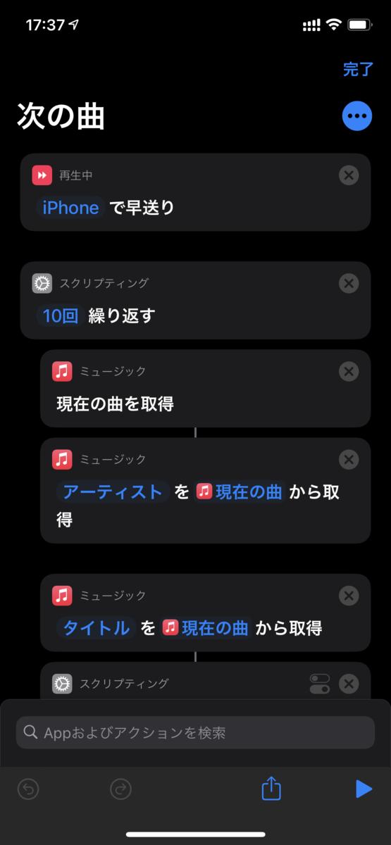 f:id:NoName1109:20210505174529p:plain:w350