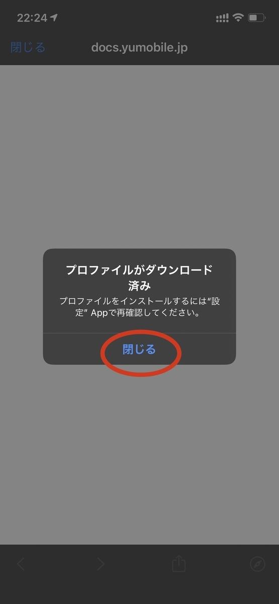 f:id:NoName1109:20210510223634j:plain