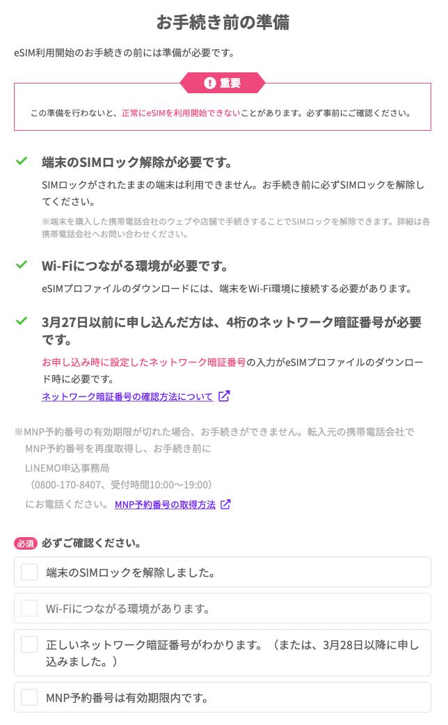 f:id:NoName1109:20210518211127p:plain:w350