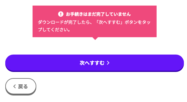 f:id:NoName1109:20210518221607p:plain:w350
