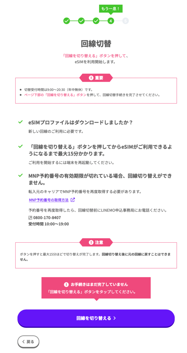 f:id:NoName1109:20210518221705p:plain:w350