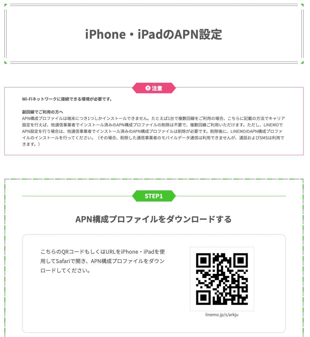 f:id:NoName1109:20210518221811p:plain:w350