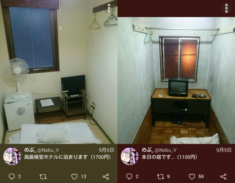 f:id:Nobu_V:20180918213527p:plain