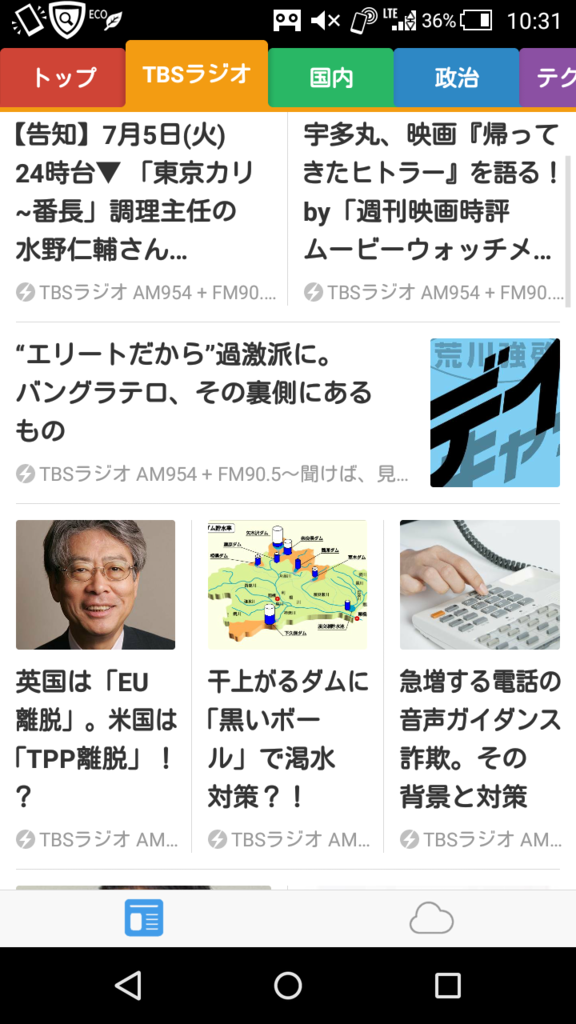 f:id:Nobuhiko_Shima:20160706114137p:plain