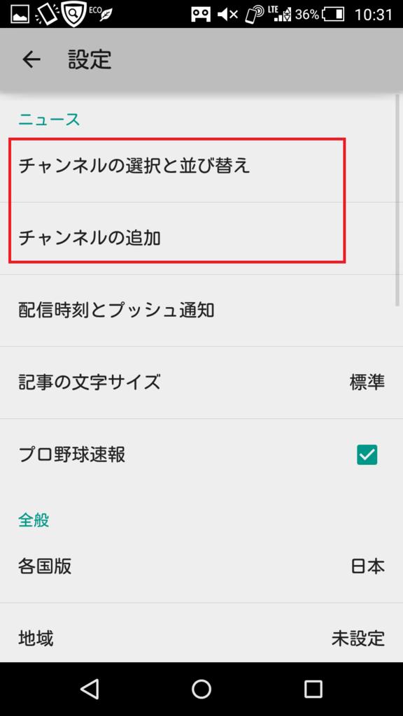 f:id:Nobuhiko_Shima:20160706124349p:plain