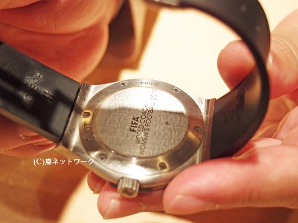 f:id:Nobuhiko_Shima:20160823122745j:plain