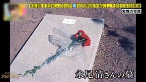 f:id:Nobuhiko_Shima:20170421151217j:plain