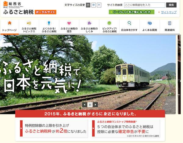f:id:Nobuhiko_Shima:20170516153430j:plain
