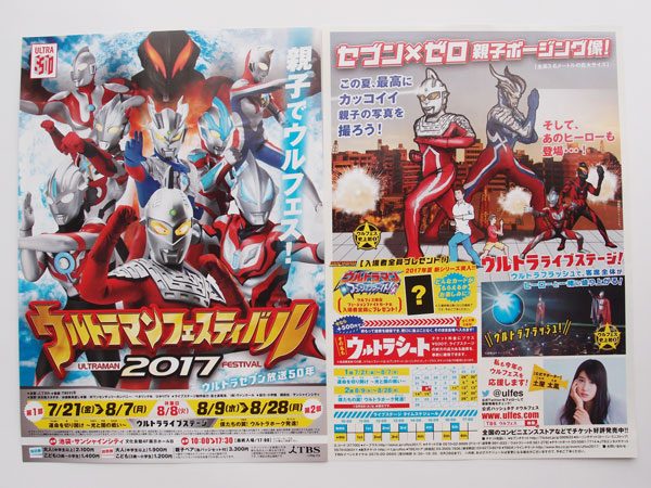 f:id:Nobuhiko_Shima:20170704152041j:plain