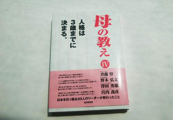 f:id:Nobuhiko_Shima:20170706161634j:plain