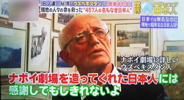 f:id:Nobuhiko_Shima:20170823164030j:plain