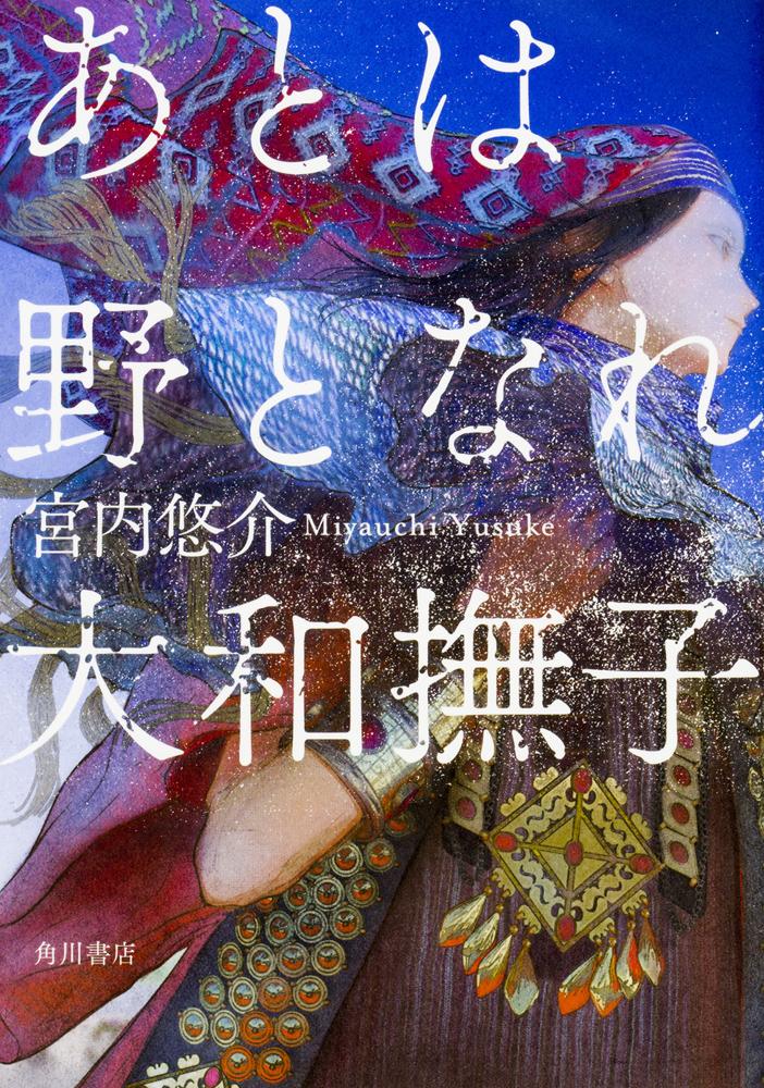 f:id:Nobuhiko_Shima:20171227171635j:plain