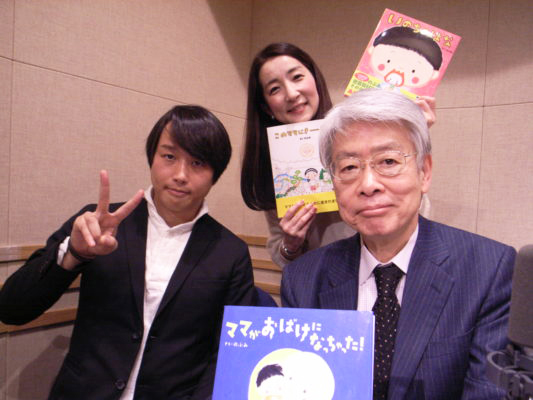 f:id:Nobuhiko_Shima:20180125135720j:plain