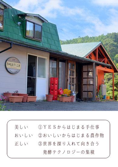 f:id:Nobuhiko_Shima:20180208151049j:plain