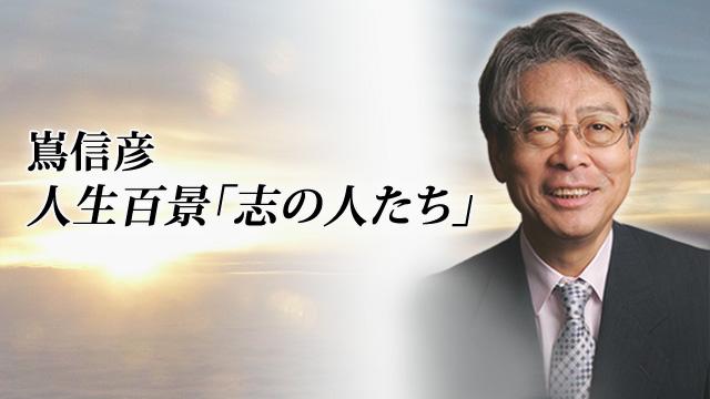 f:id:Nobuhiko_Shima:20180227151916j:plain