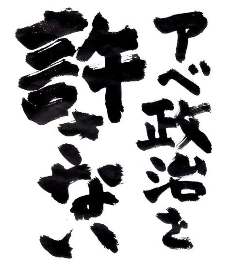 f:id:Nobuhiko_Shima:20180322165047j:plain