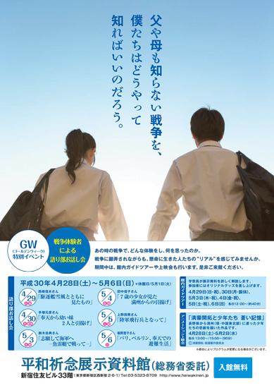 f:id:Nobuhiko_Shima:20180427160311j:plain