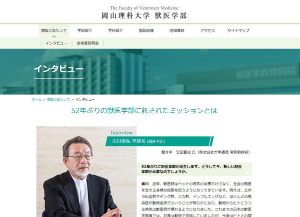 f:id:Nobuhiko_Shima:20180521134904j:plain