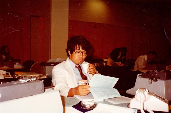 1984年ロンドンサミットメディアセンター