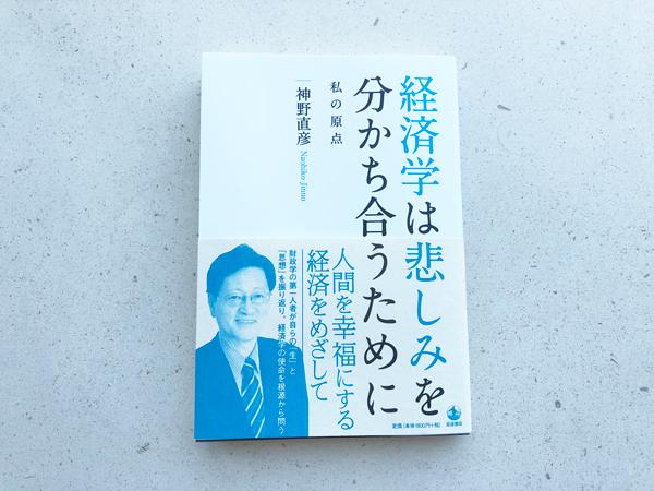 f:id:Nobuhiko_Shima:20180703155916j:plain