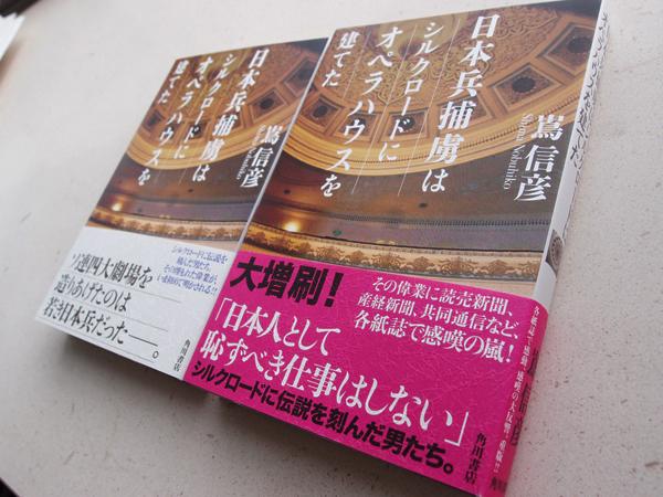 f:id:Nobuhiko_Shima:20180816134729j:plain