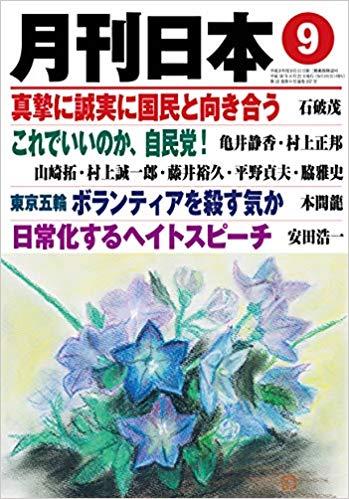 f:id:Nobuhiko_Shima:20180827143055j:plain