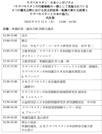 f:id:Nobuhiko_Shima:20180904132340j:plain