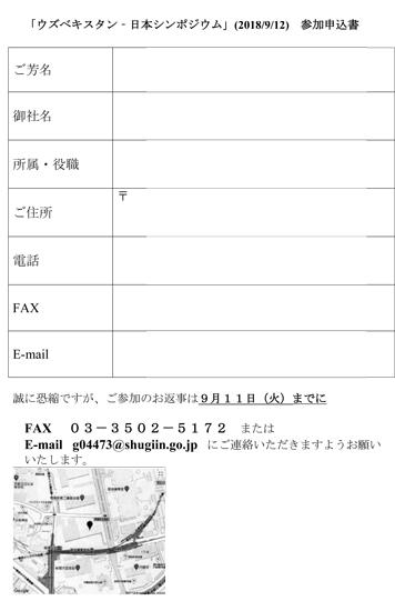 f:id:Nobuhiko_Shima:20180904132403j:plain
