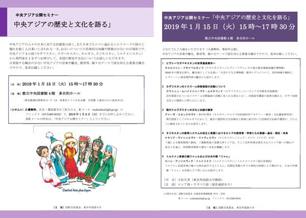 f:id:Nobuhiko_Shima:20181225121458j:plain