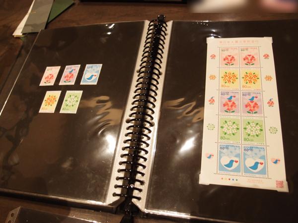東日本大震災寄附金付切手 平成23(2011)年6月21日発行