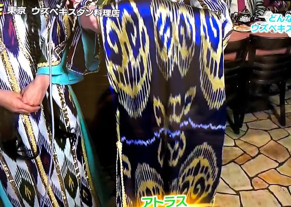 f:id:Nobuhiko_Shima:20190118203326j:plain