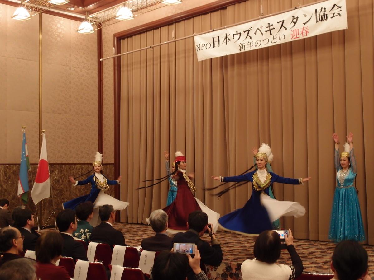 中央アジア・シルクロード舞踏団Guliston(グリスタン)の皆さんのウズベクダンス