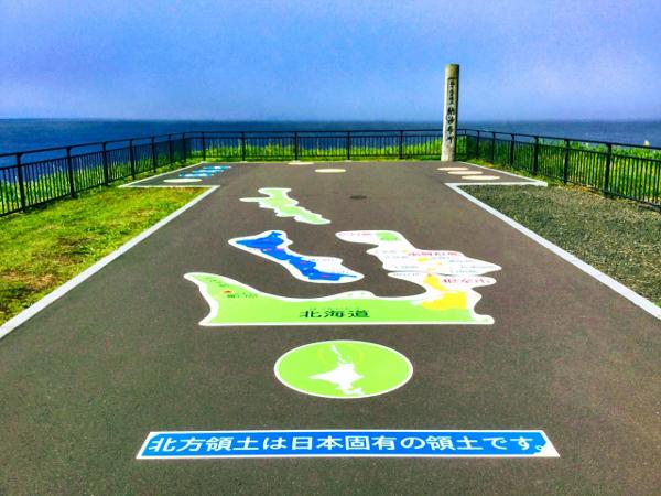 f:id:Nobuhiko_Shima:20190225155036j:plain