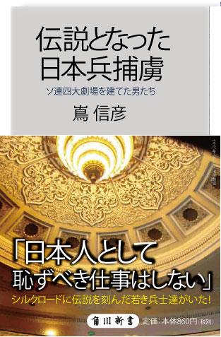 f:id:Nobuhiko_Shima:20190821174740j:plain
