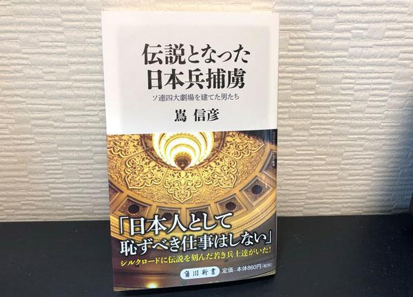 f:id:Nobuhiko_Shima:20190905120842j:plain