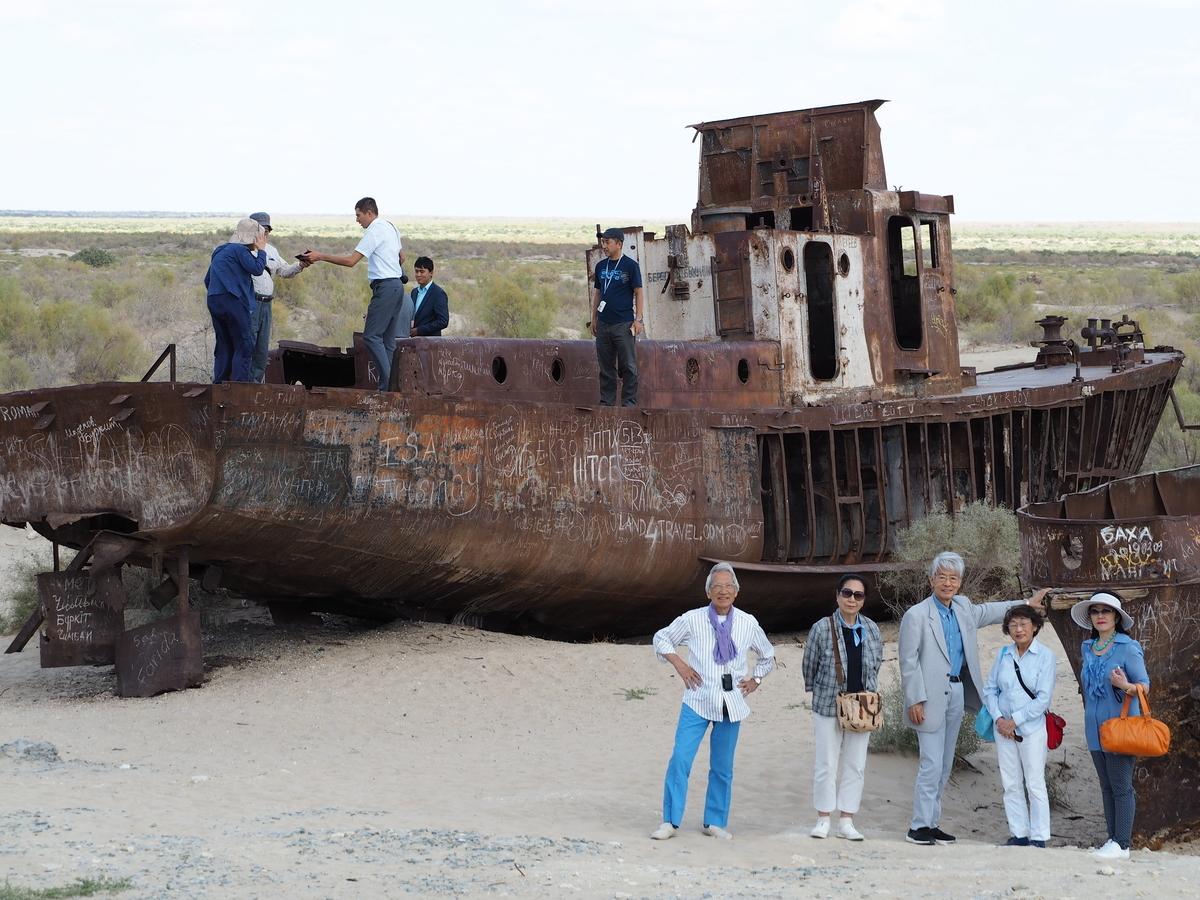 カラカルパクスタン共和国の漁村「ムイナク」にある「船の墓場」
