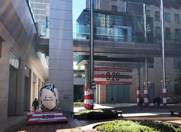 汐留 日本テレビの広場でのワールドカップに向けた展示