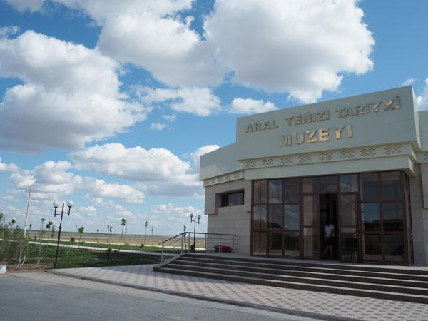 アラル海の変遷や歴史が把握できる博物館